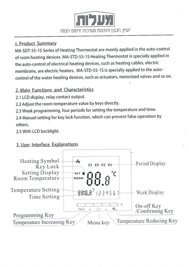 Heating Thermostat 55